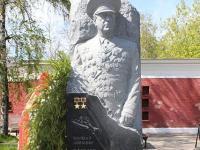 В Москве в канун Дня Победы открыт памятник маршалу авиации Александру Ефимову